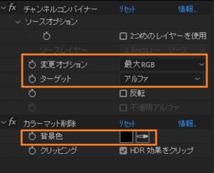 黒マット削除01.png